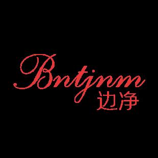 边净 BNTJNM
