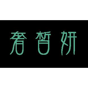 鱼爪商标转让网_奢晳妍