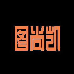 鱼爪商标转让网_图尚凯