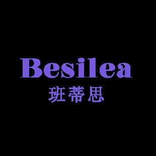 鱼爪商标转让网_班蒂思 BESILEA
