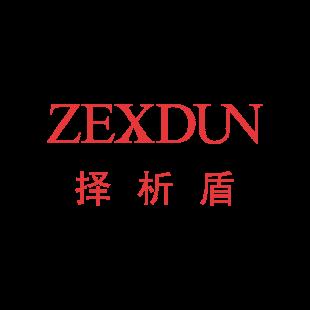 鱼爪商标转让网_择析盾 ZEXDUN