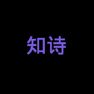 鱼爪商标转让网_知诗