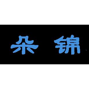 鱼爪商标转让网_朵锦