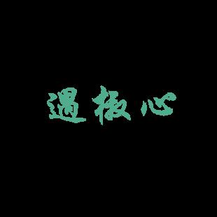 鱼爪商标转让网_第43类商标_{v.accounts}