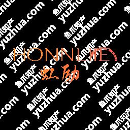 虹励 HONNLIIE