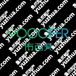 佑西梵 YOOCIFER