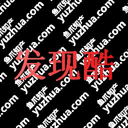03类商标转让