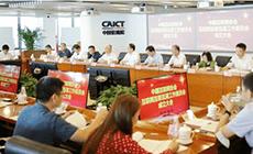 喜报!热烈祝贺鱼爪网正式成为中国互联网协会互联网互联互通工作委员会成员单位!