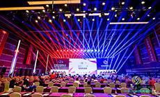 预见互联未来,预见鱼爪未来!——鱼爪网出席2021中国互联网大会